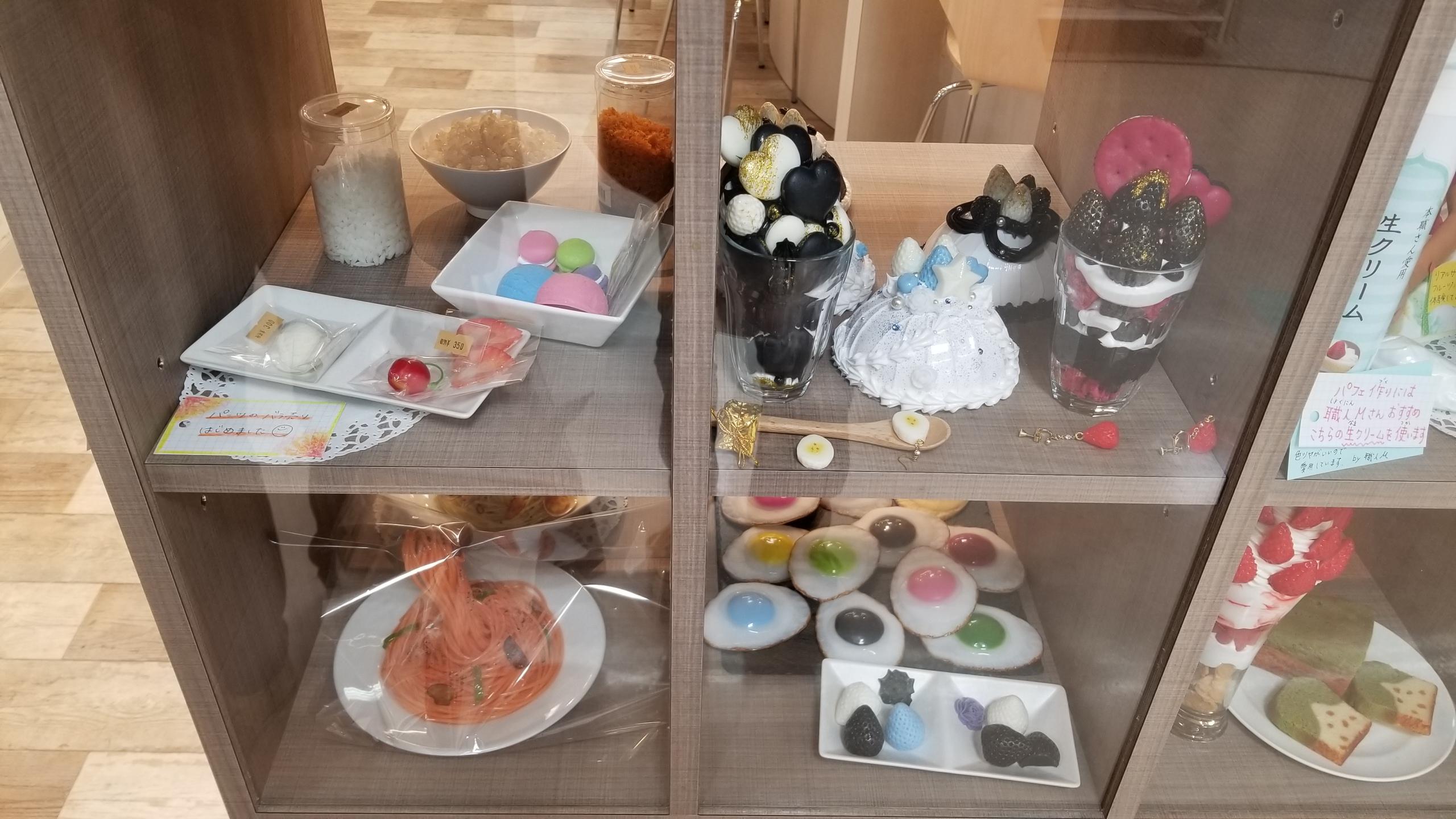 フェイクフード,食品サンプル,新しいお店,shop,朝生田,ジョープラ,