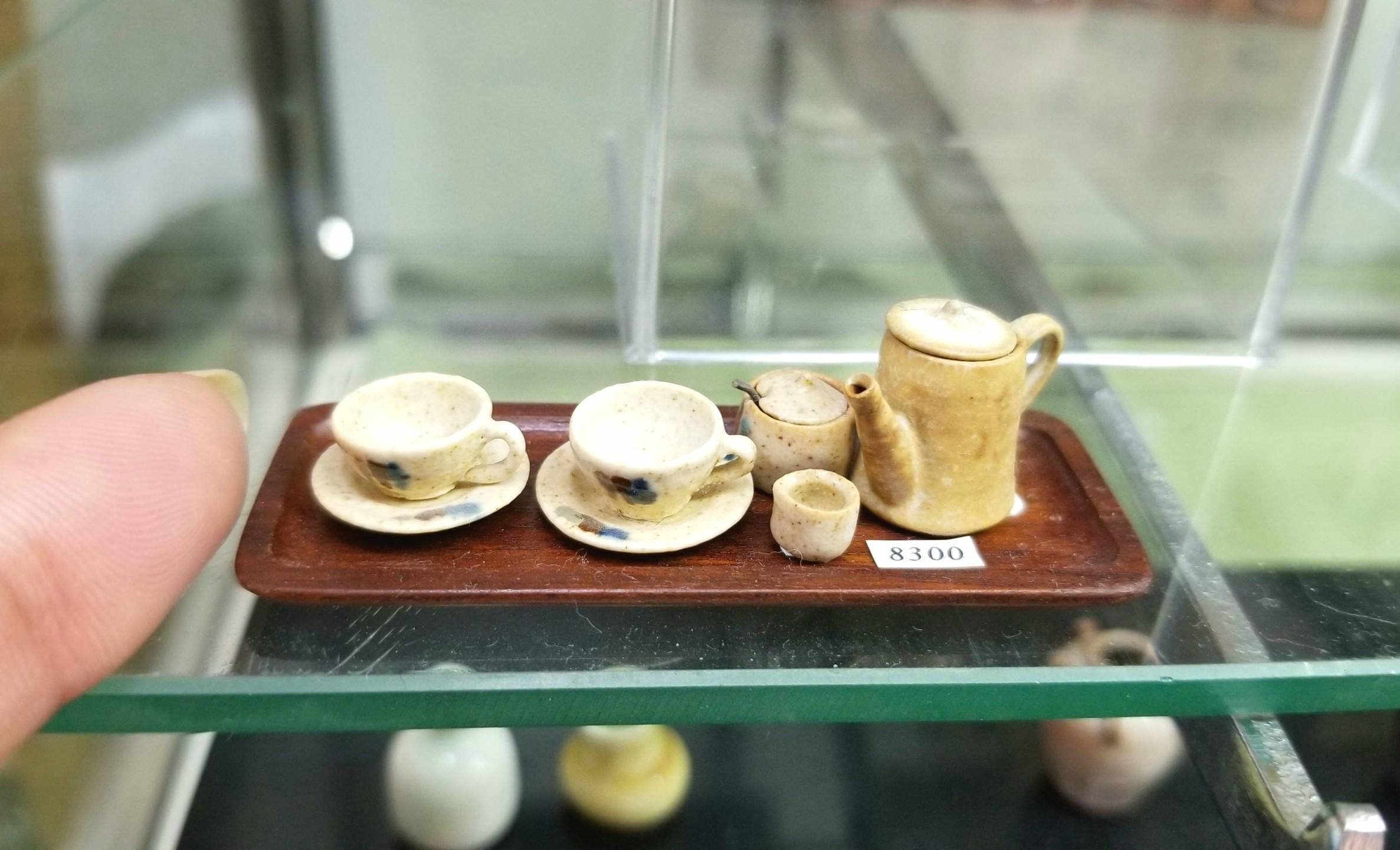 ミニチュア, 陶器, 食器, 焼き物, 山野照人, 創造人