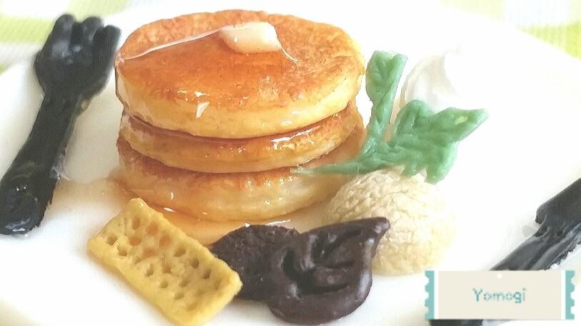 おいしいホットケーキ,人気おすすめ美味しそうお洒落,粘土,おもちゃ