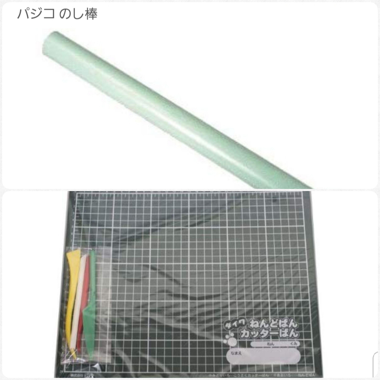 最初に必要な材料や道具,ミニチュアの作り方,粘土板,のばし棒