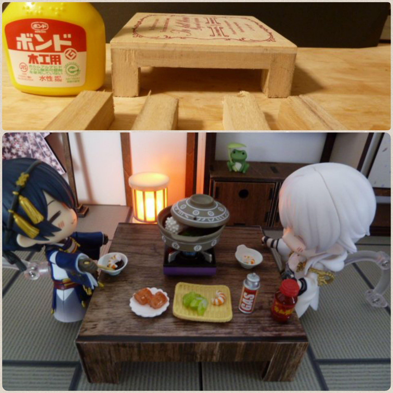 ねんどろいど用テーブル,手作りちゃぶ台,ハンドメイド机,ご飯の時間