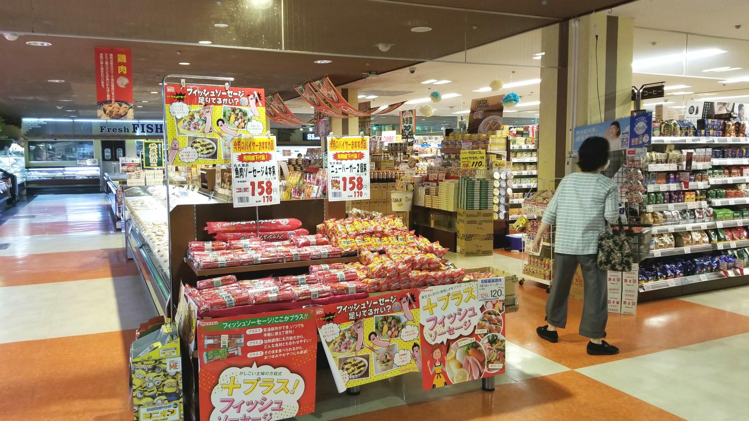 スーパーで買い物,線維筋痛症患者の私生活,独り暮らしの不便さ,痛み