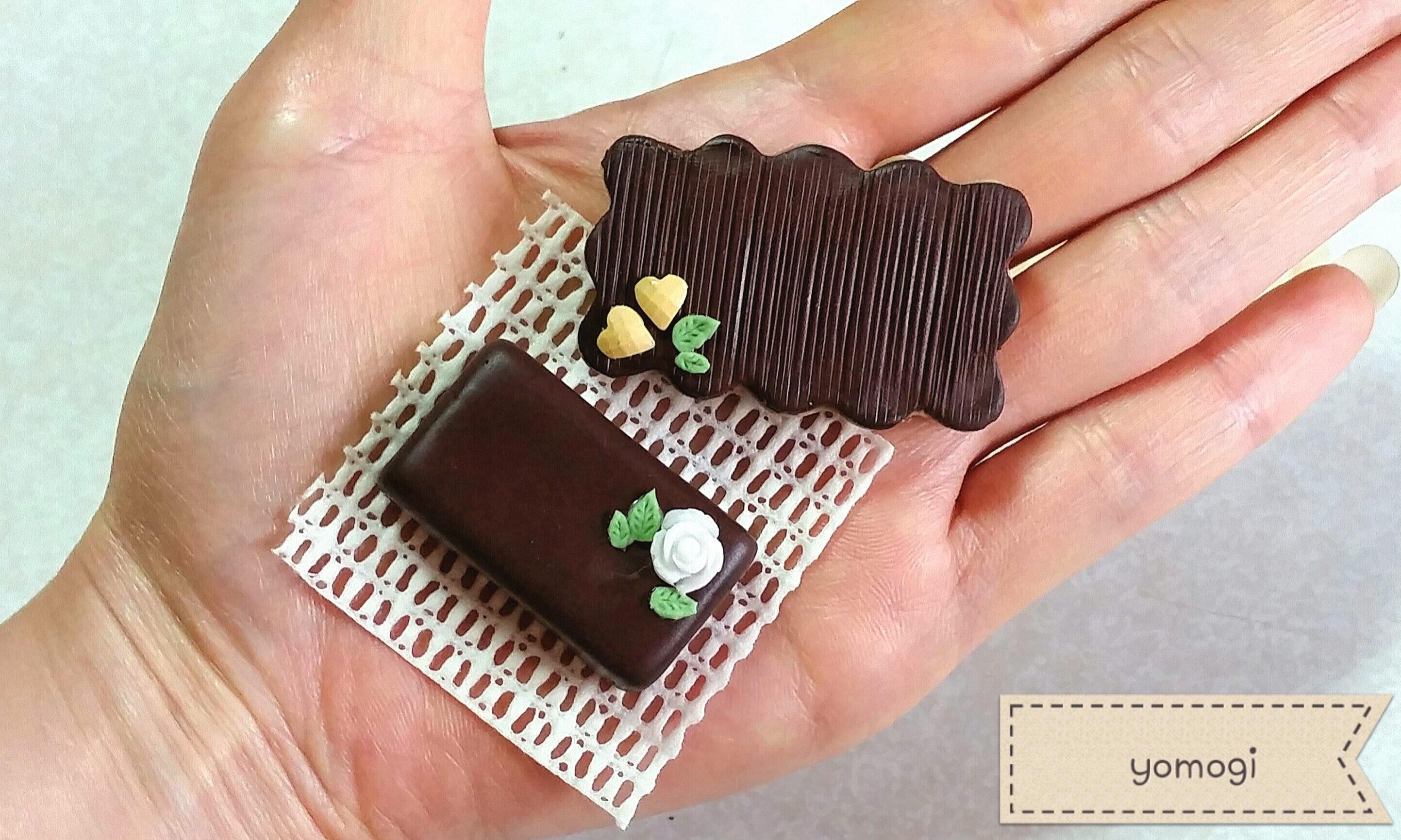 ミニチュアフード,かわいいデザートチョコレートケーキ,紙樹脂粘土