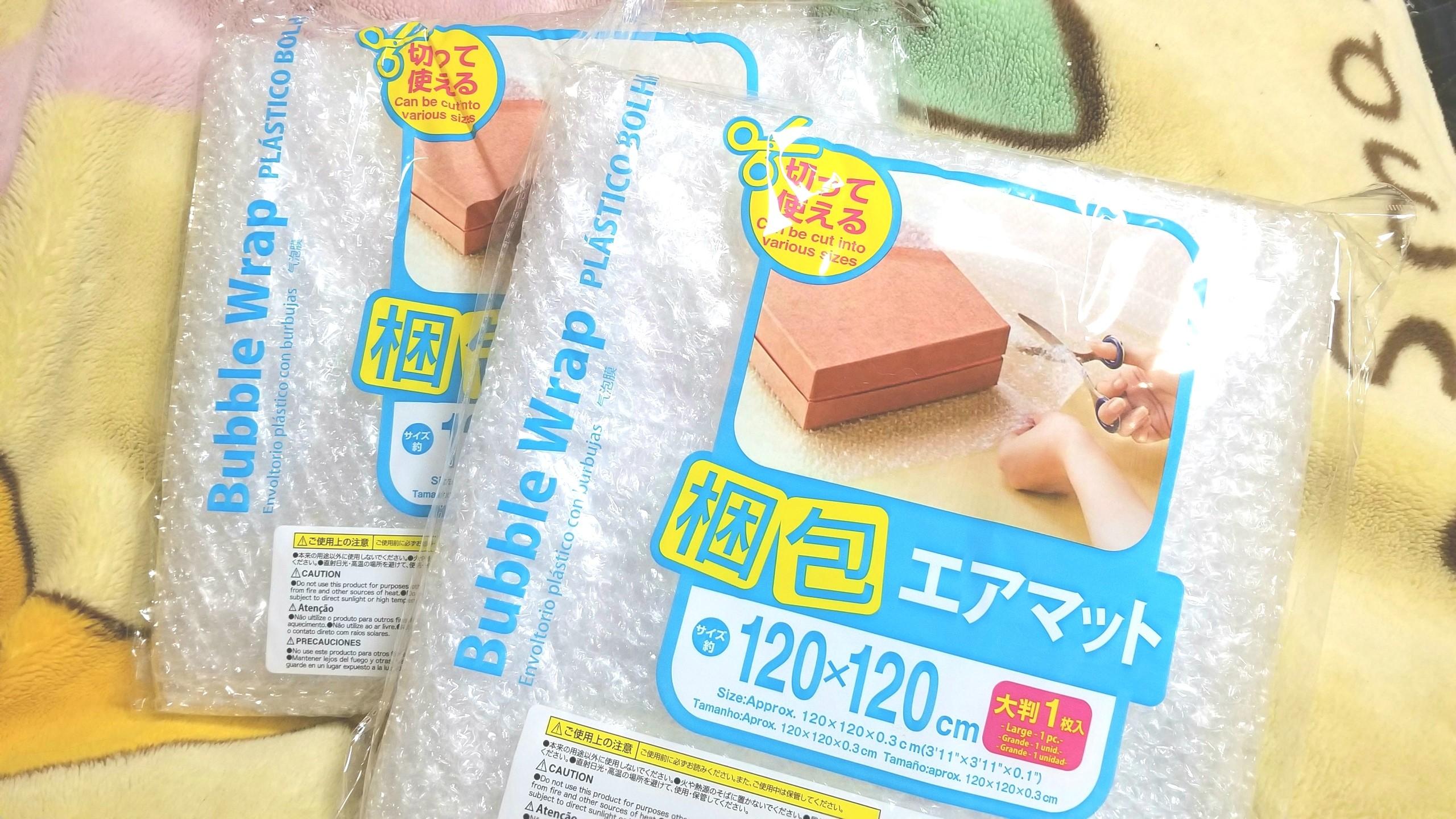 梱包エアマット,100均プチプチ包装,ハンドメイドの発送方法,材料