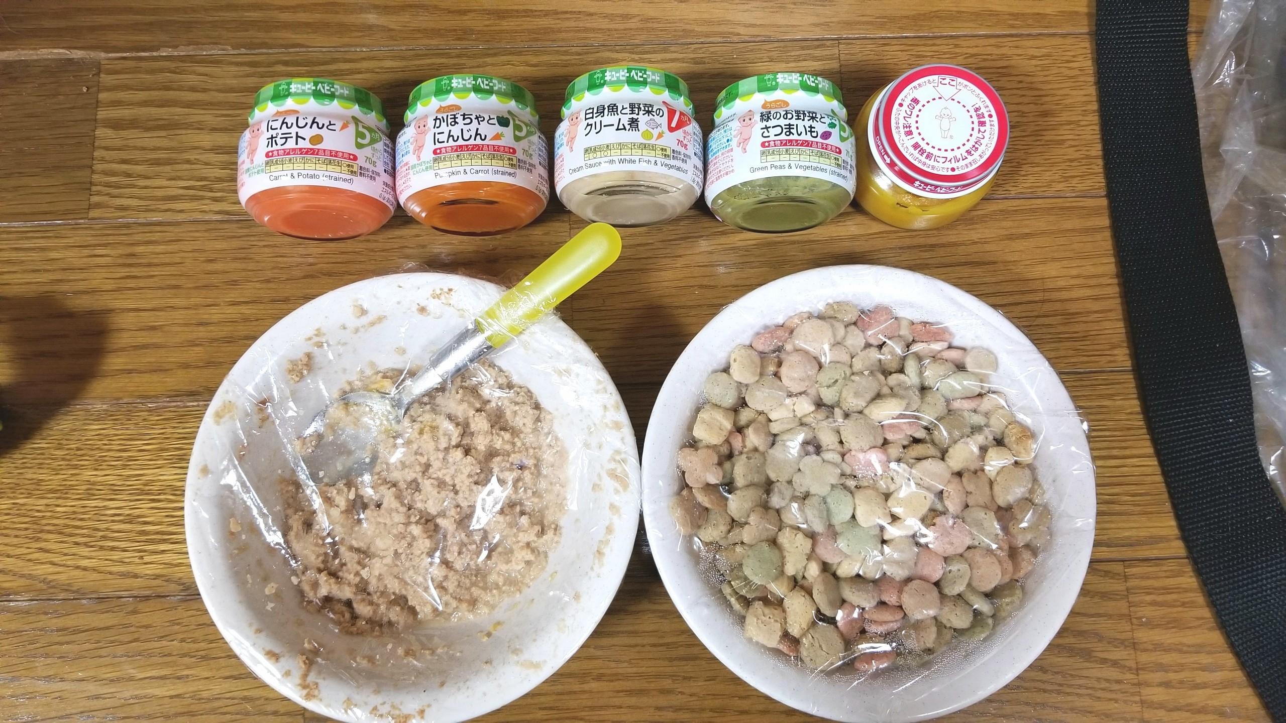愛犬の食事管理,食事療法,ご飯を食べないペット,赤ちゃんの離乳食
