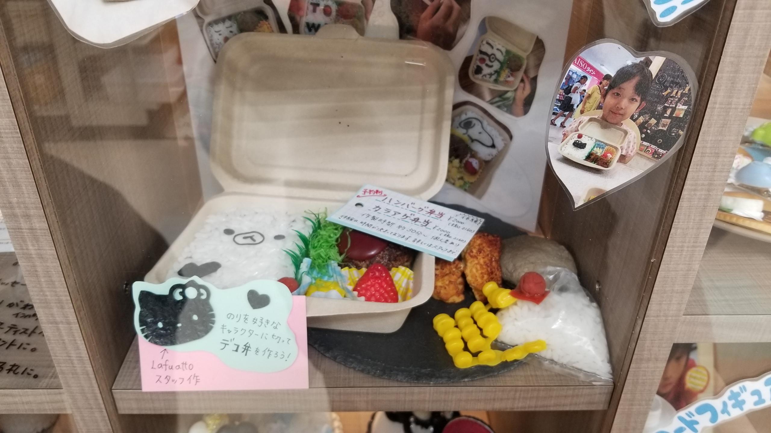 フェイクフード,食品サンプル,ハンバーグ,ジョープラ,shop,愛媛県