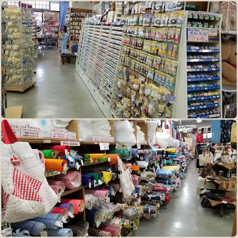 手芸店,生地,毛糸,パッチワーク,買い物,裁縫,刺繍,キルト,クラフト