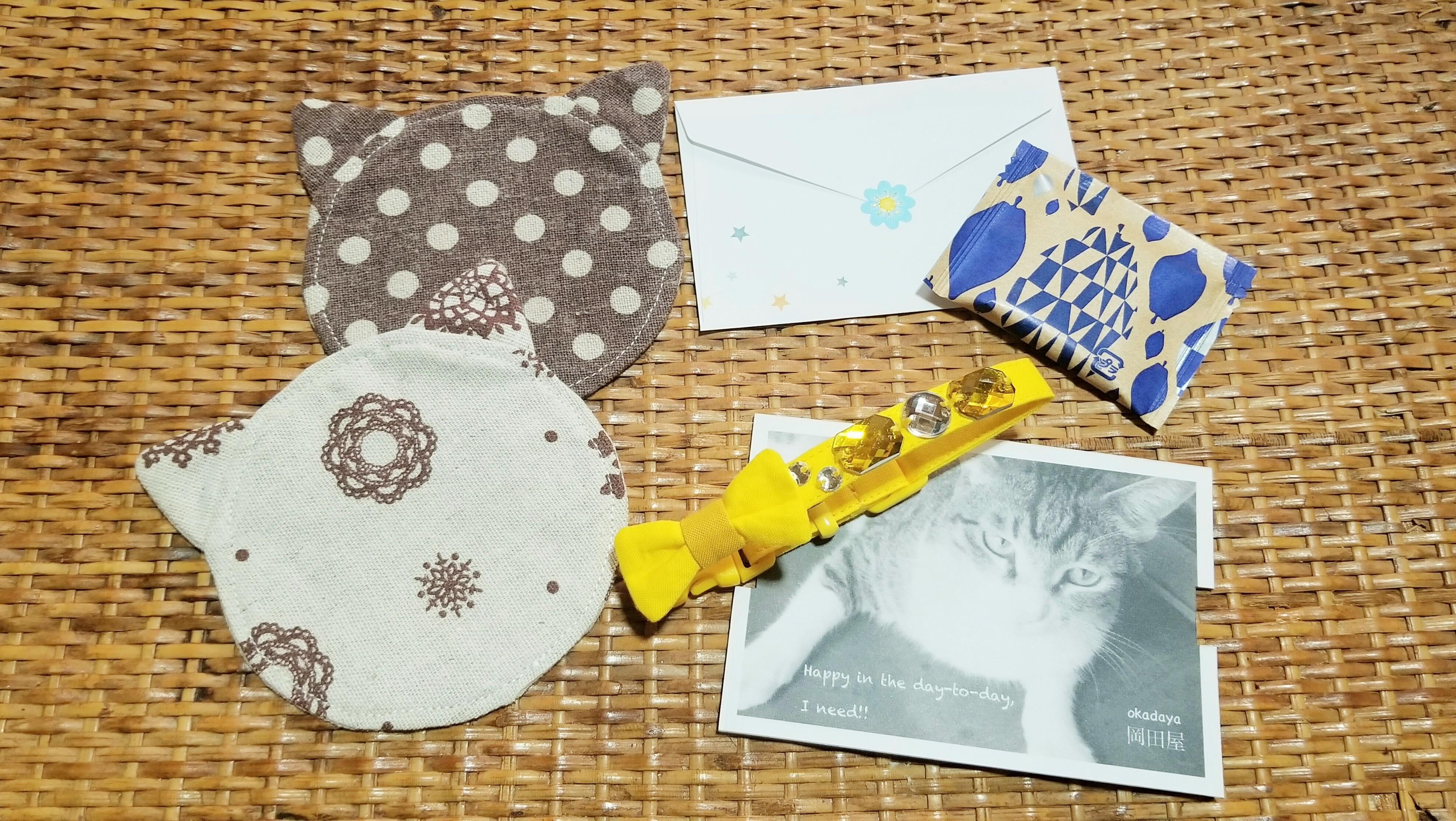 かわいい猫用アイテム手作りハンドメイド小物プレゼント企画当選