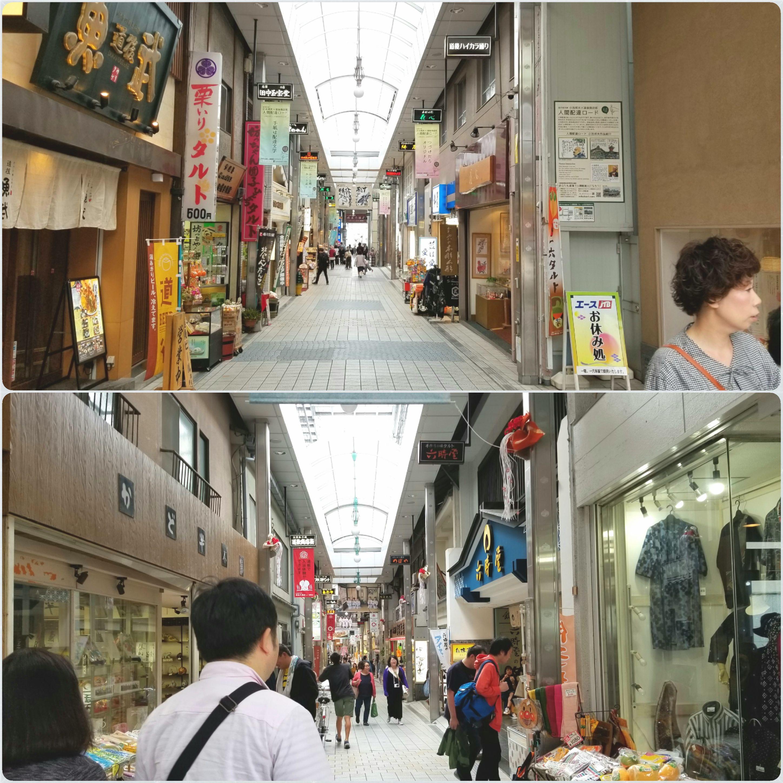 愛媛県,道後商店街,旅行,観光名所,散策,散歩,土産物店,楽しい