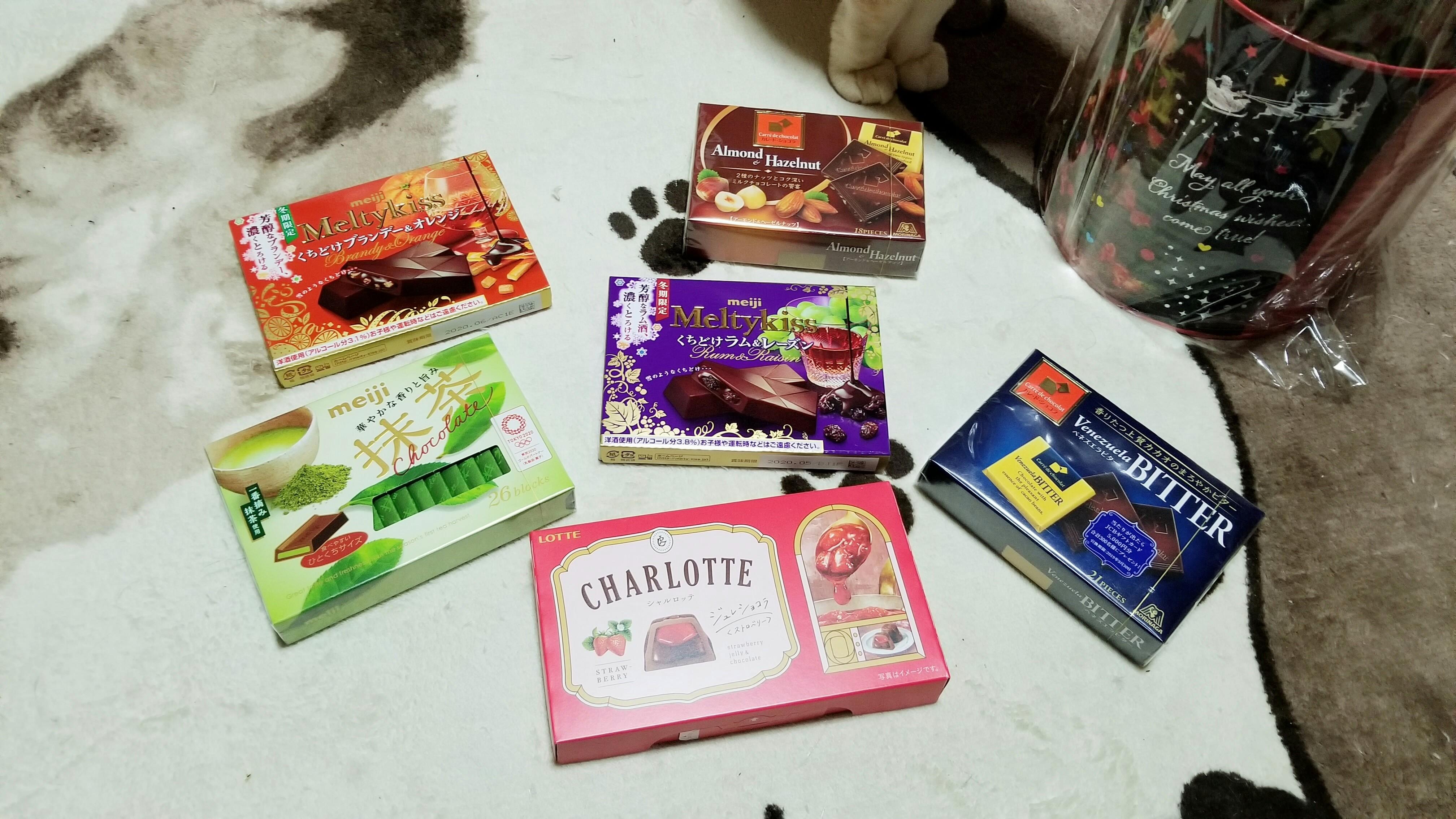 チョコレート大好きハマるおいしいおすすめ森永明治ビター抹茶洋酒