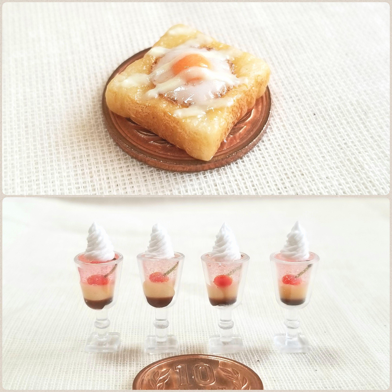 ミンネの日,お買い得,Yomogi's Happiness,ミニチュアフード,トースト