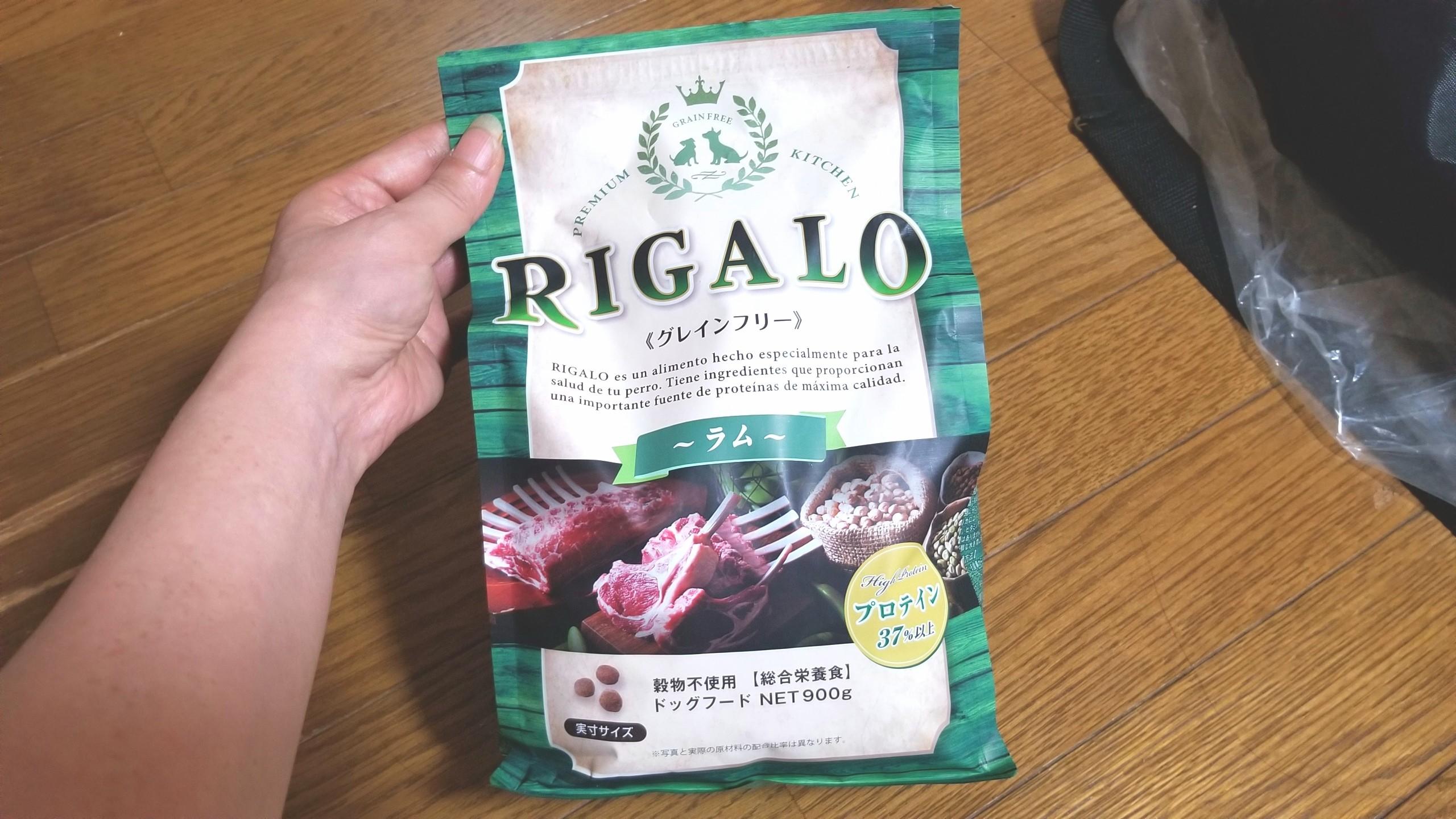リガロ,グレインフリー,ドッグフード,愛犬の食事管理,ご飯の支度