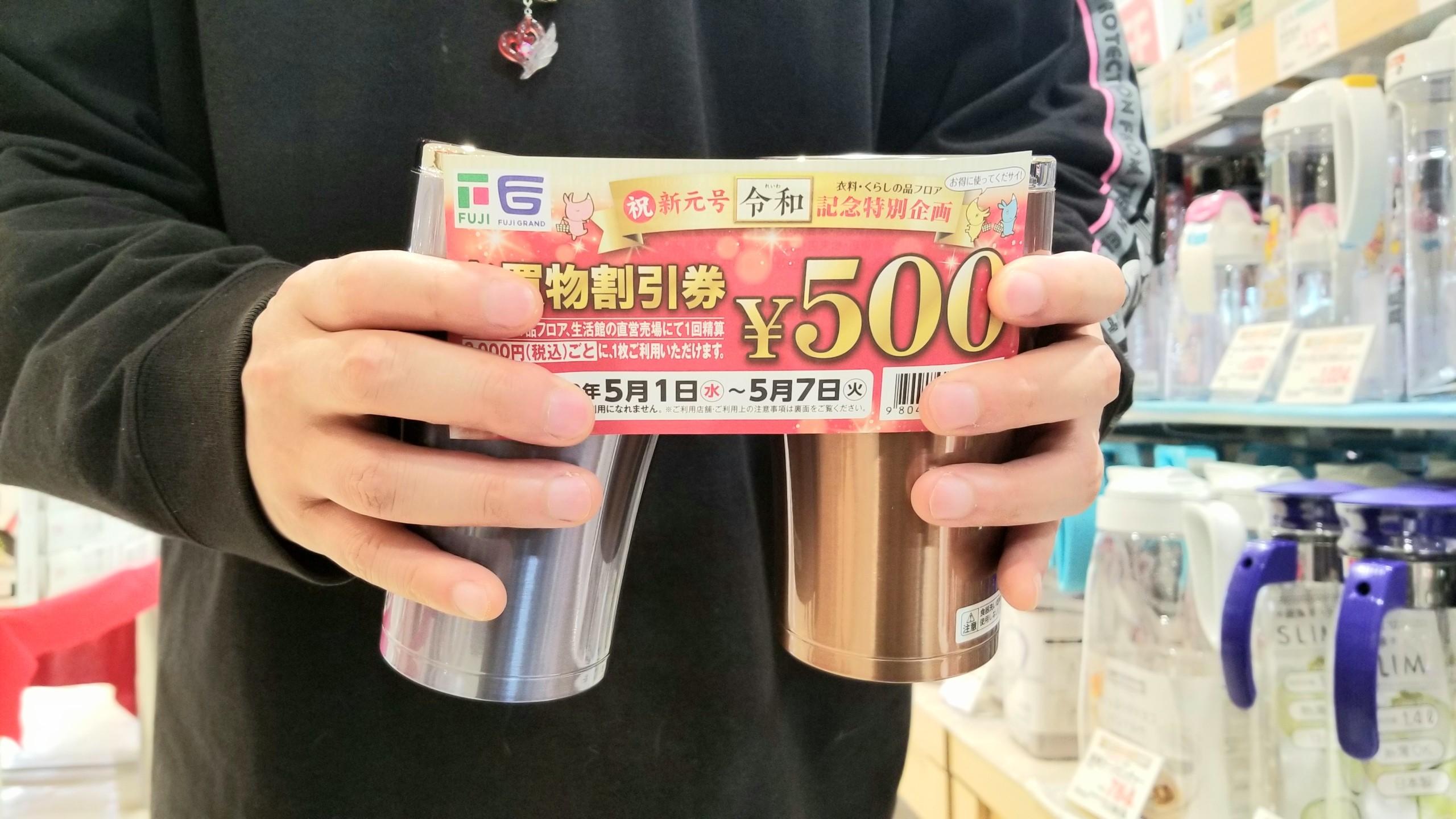 保温保冷機能付きマグカップタンブラーおすすめ人気ZOJIRUSHI