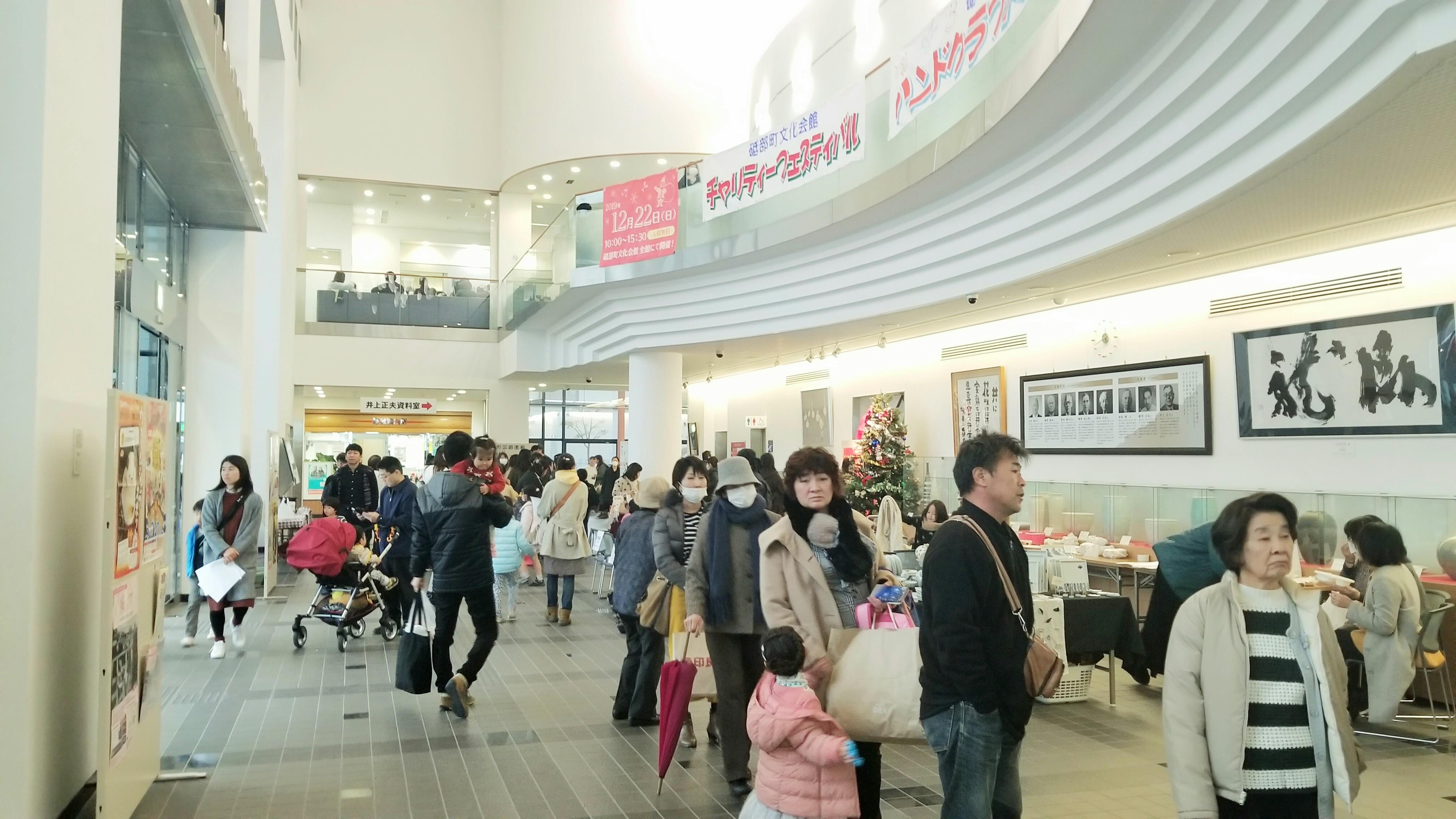 愛媛県四国人気おすすめイベント催し物砥部楽しかったハンドメイド