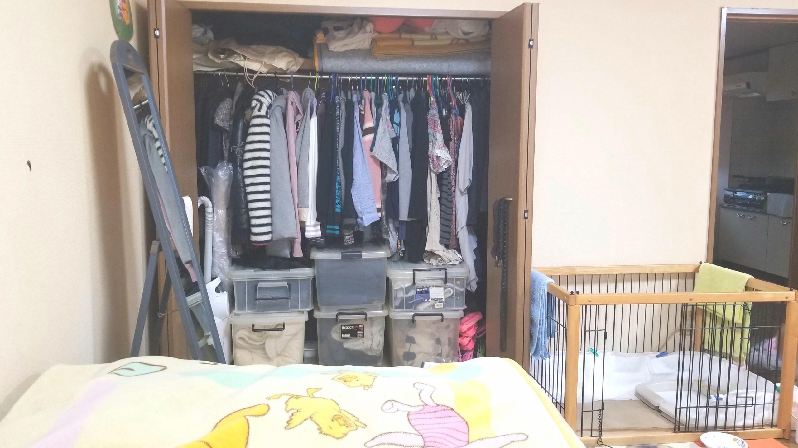 女の子の部屋,クローゼット,片付け掃除,整理収納,統一感,ワンルーム