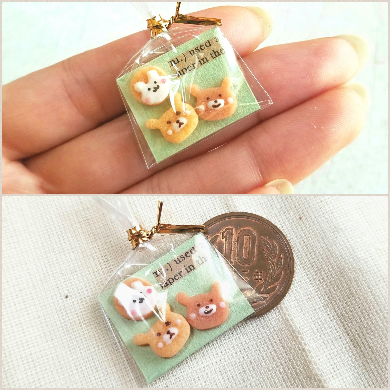 ミニチュア,くまちゃんクッキー,どうぶつクッキー,小さい,かわいい