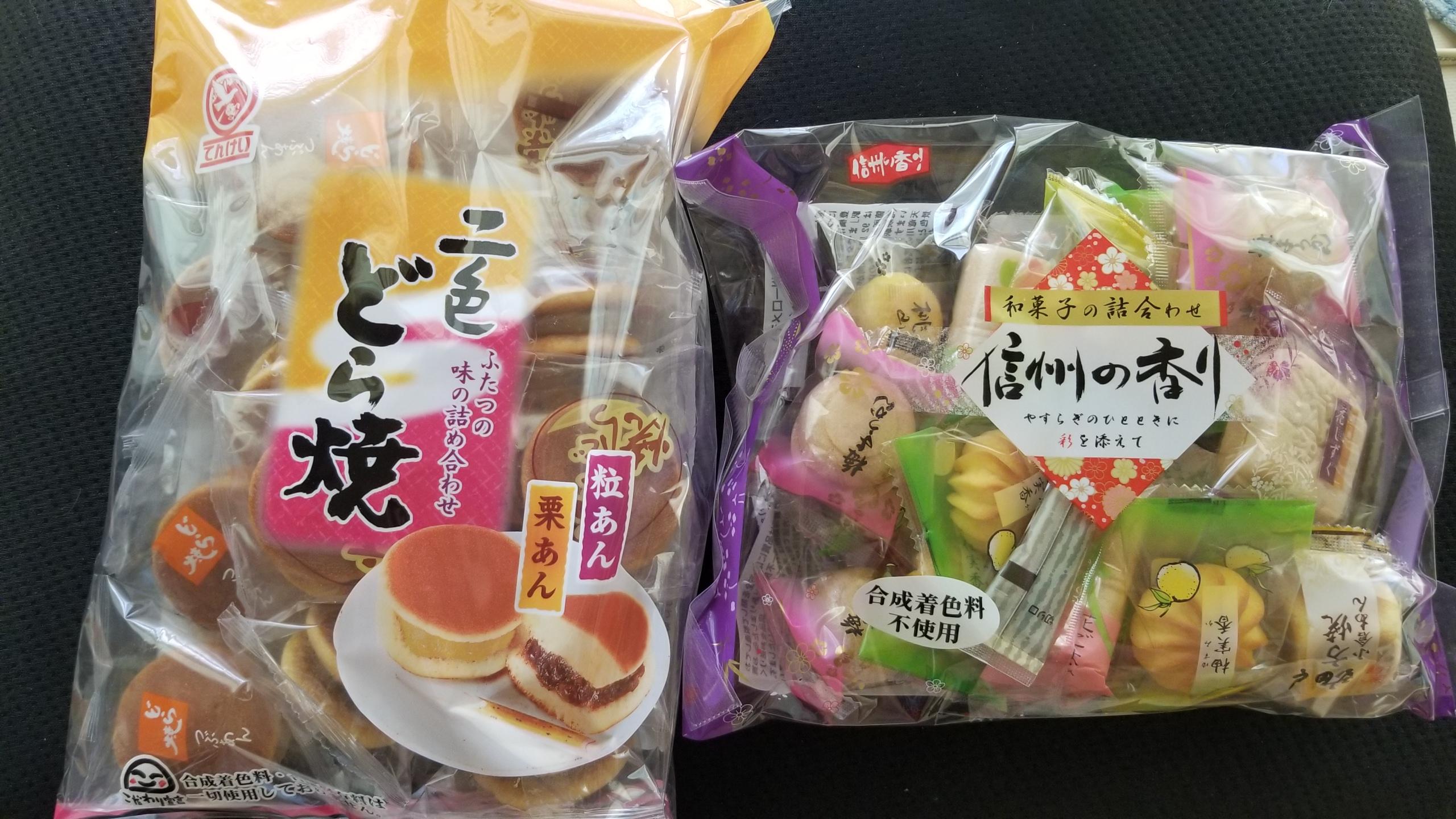 無性に甘いものが食べたい,和菓子大量購入,疲労回復,疲れている