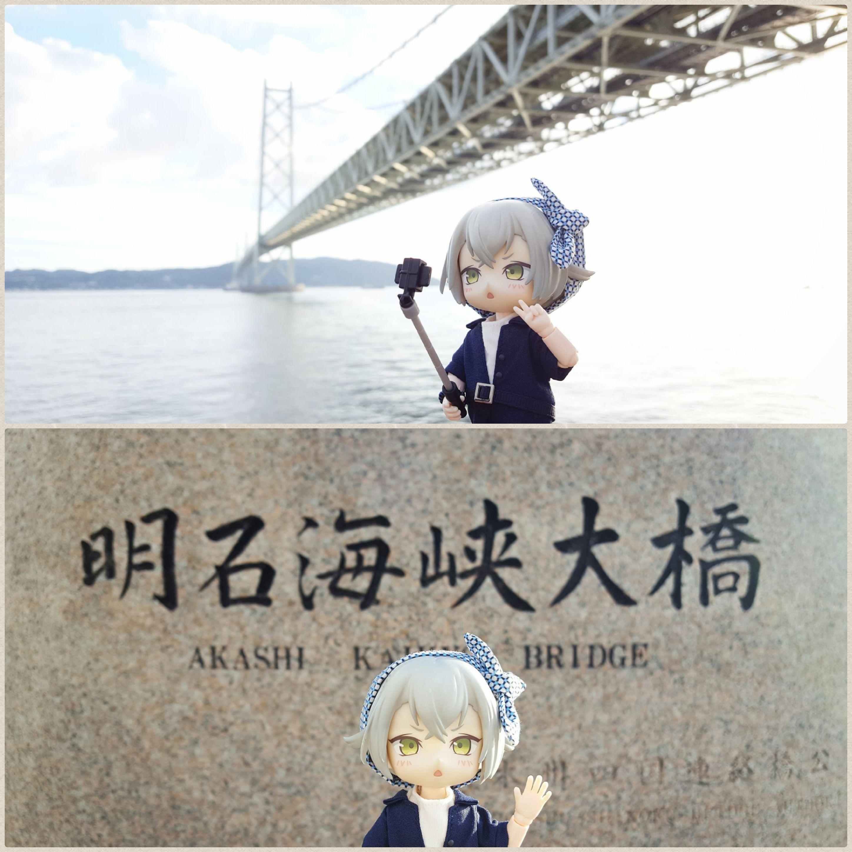 可愛い刀剣乱舞蛍丸,明石海峡大橋,愉快で楽しい,ワクワク観光旅行
