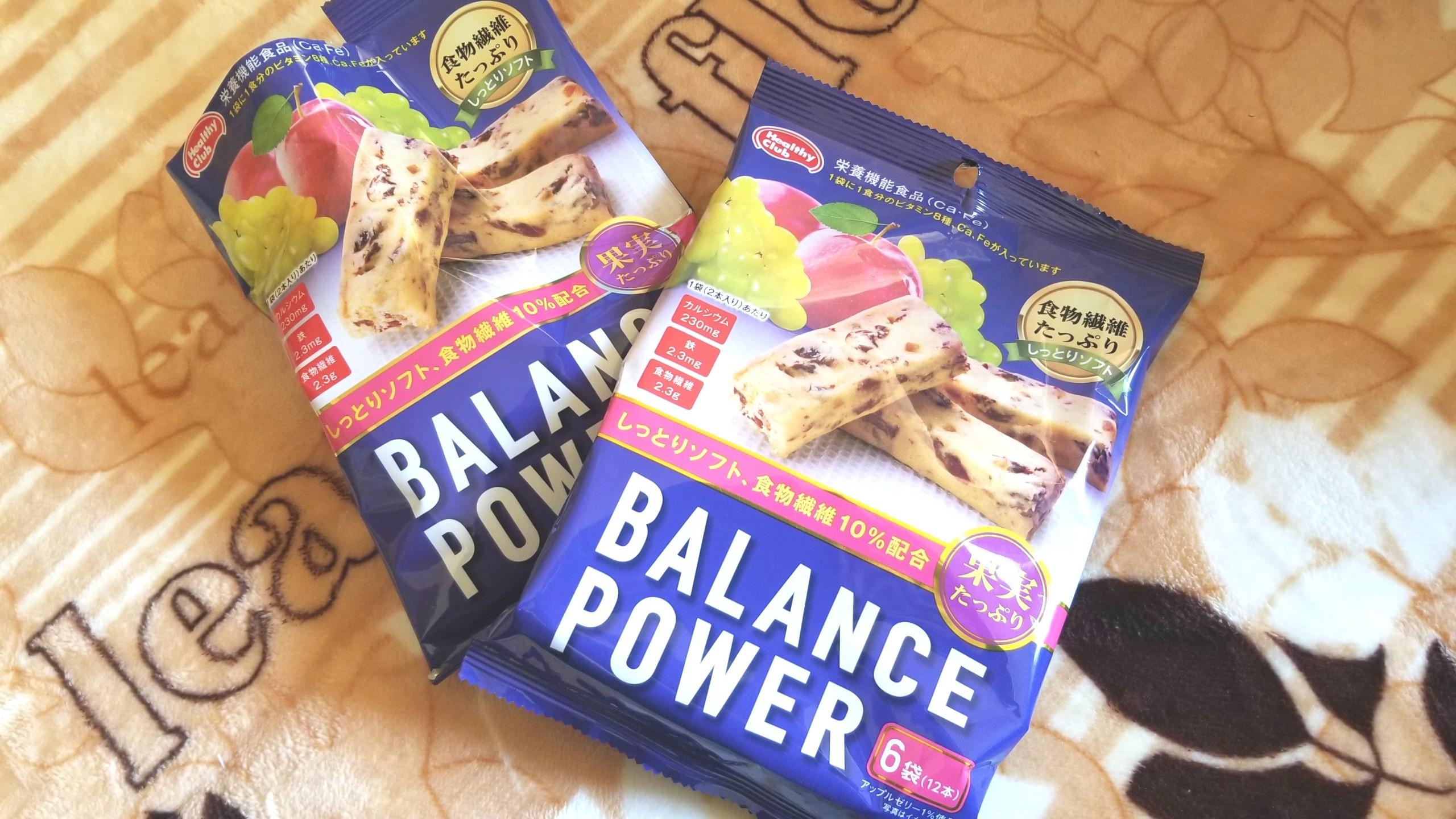 おやつバランスパワー,作業しながら,合間に,疲れた身体に糖分補給