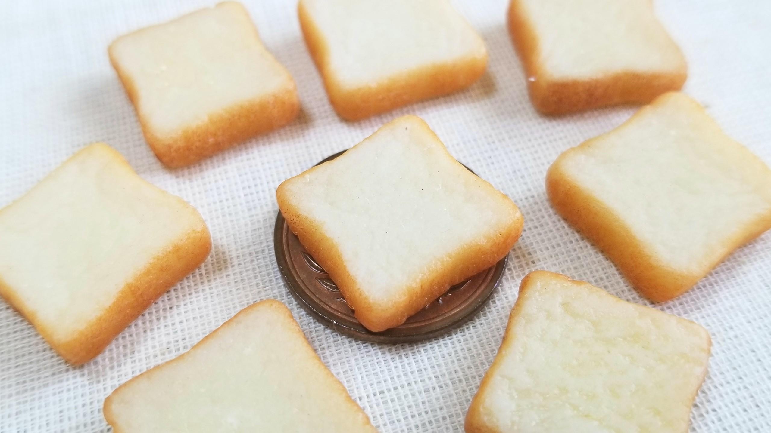 食パン,トースト,ミニチュアフード,フェイクフード,樹脂粘土,人形用