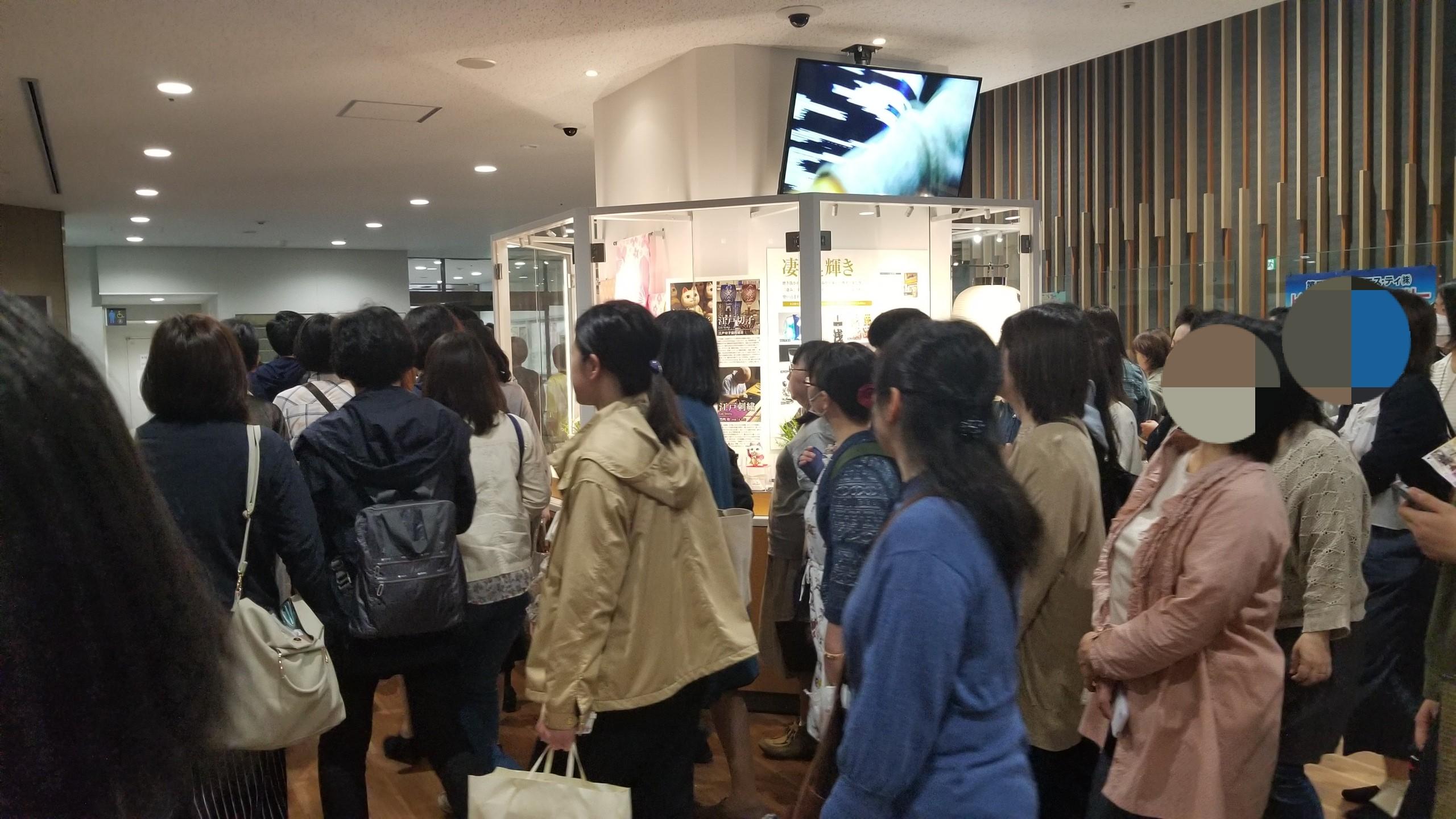 東京ドールハウスミニチュアショウ,産業貿易センター台東館,フード