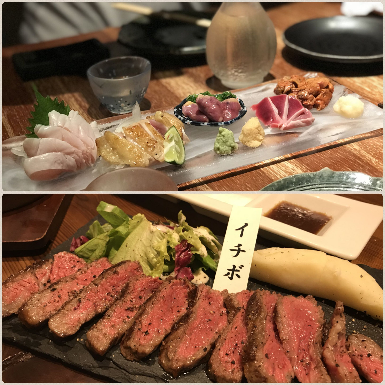 たまには外食,家族で外食,大切な2人の時間,美味しい肉料理,イチボ