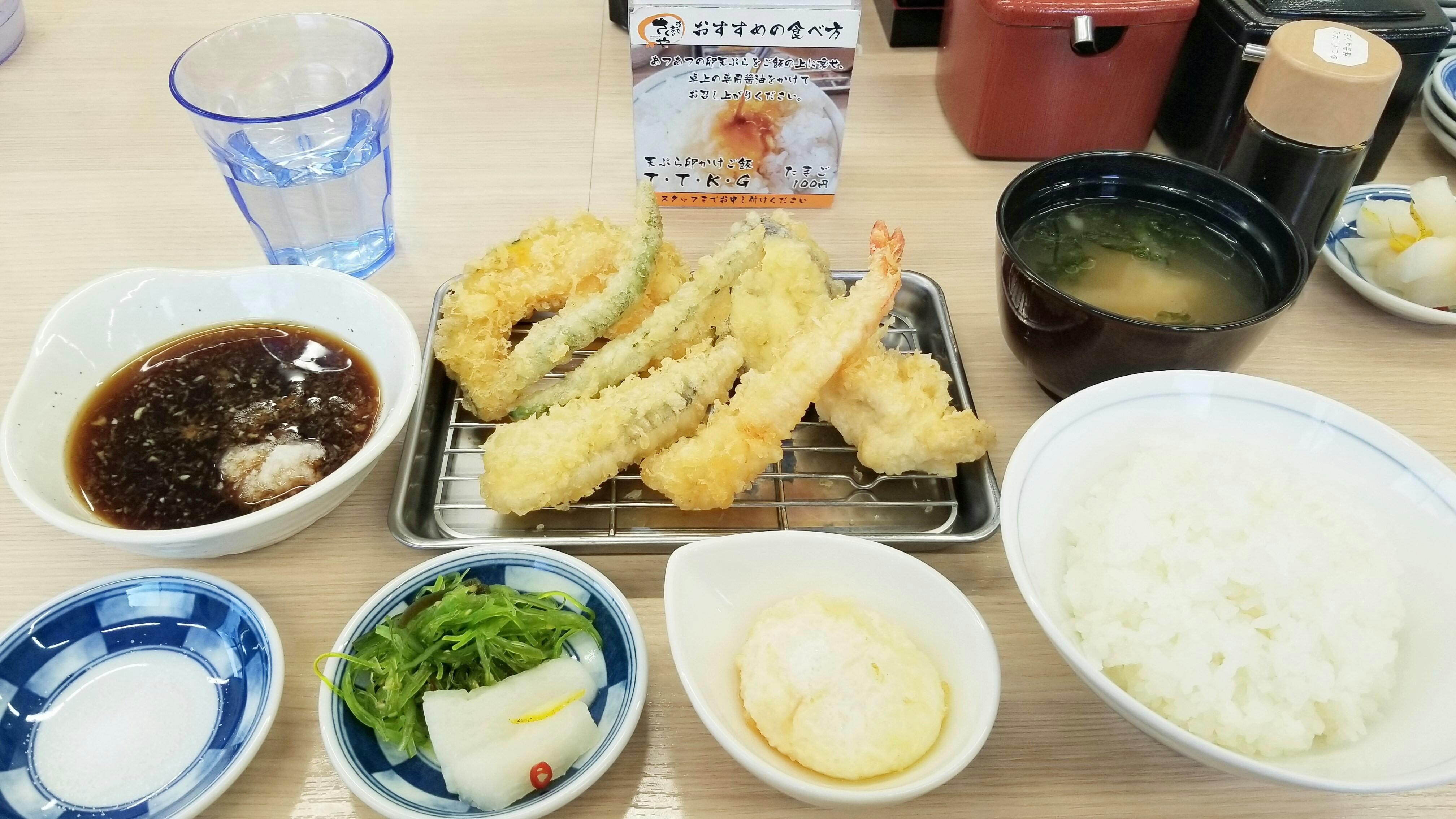 揚げたて天ぷら定食さくや松山画像どこランチ美味しいメニュー安い