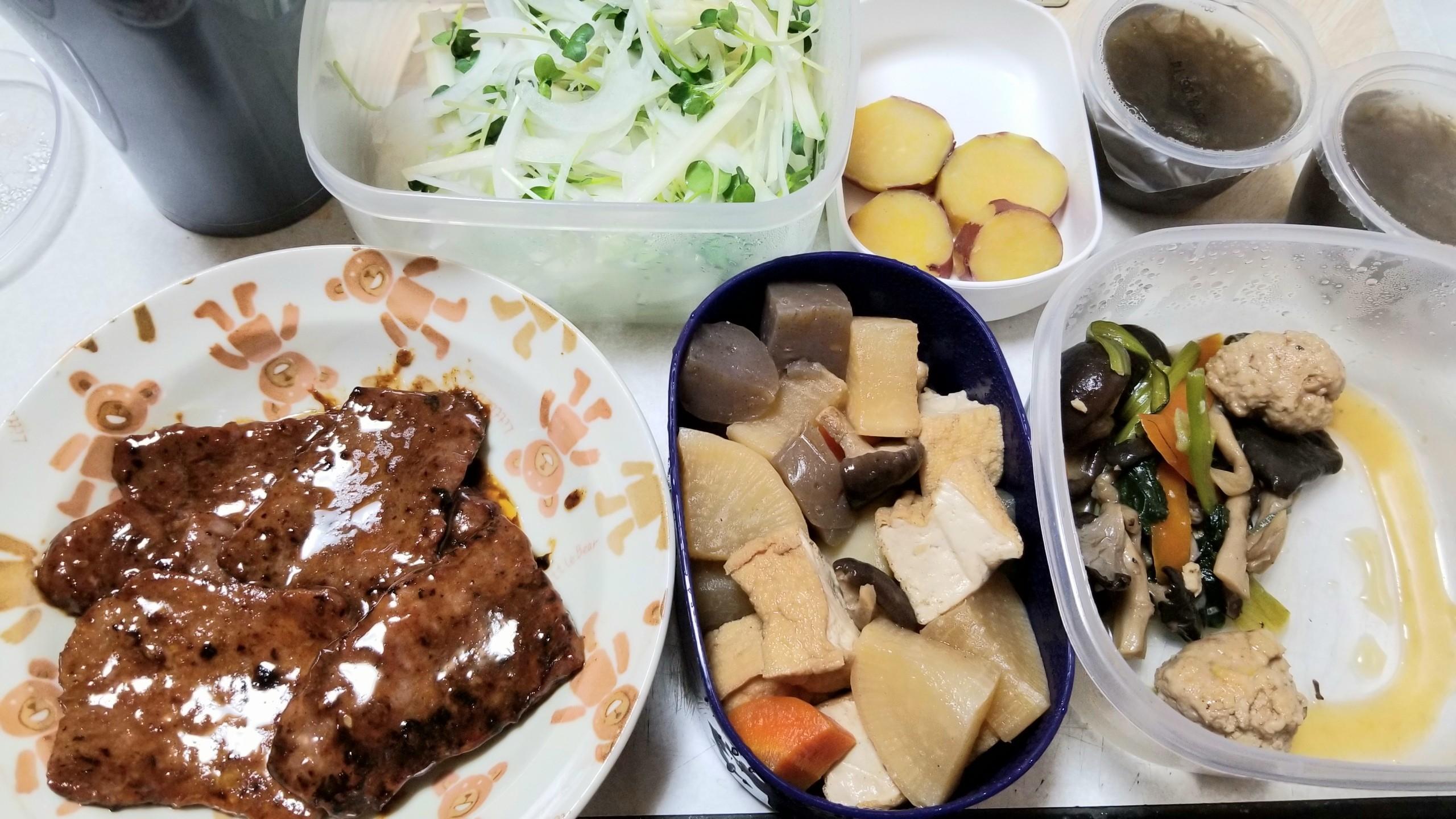 線維筋痛症患者の日常生活食事おばの手料理ダイエット中自炊出来ない