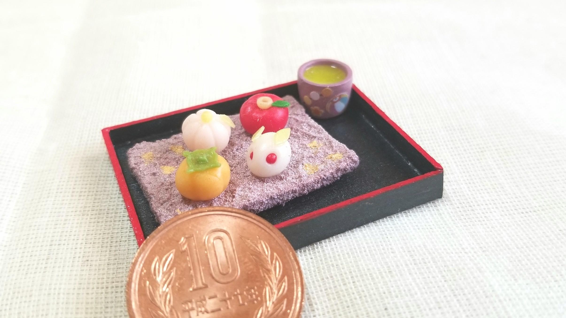食べたい和菓子,おいしいおすすめ,かわいいおしゃれ,よもぎブログ