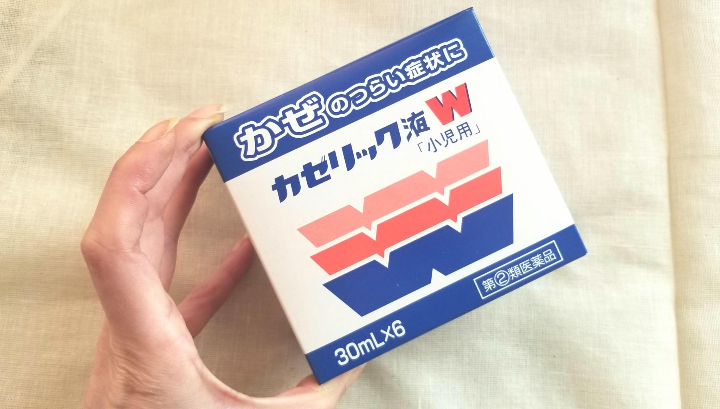 風邪に効くカゼリックW,つらいかぜ,のどの痛み,鼻水,熱に,小児用