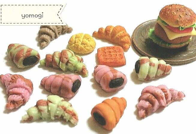 ミニチュアフード,過去作品,パン,懐かしい,下手くそ,愛着が湧く,人形