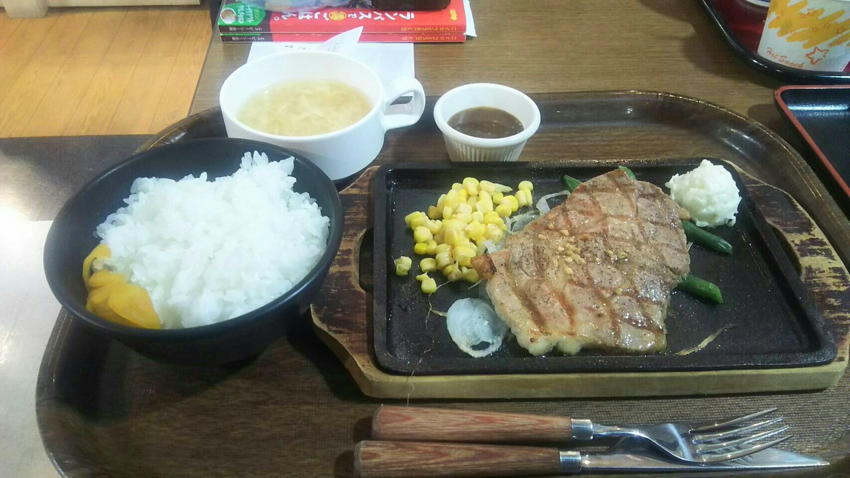 愛媛県松山市ワンコインランチステーキ安いおいしい肉料理おすすめ