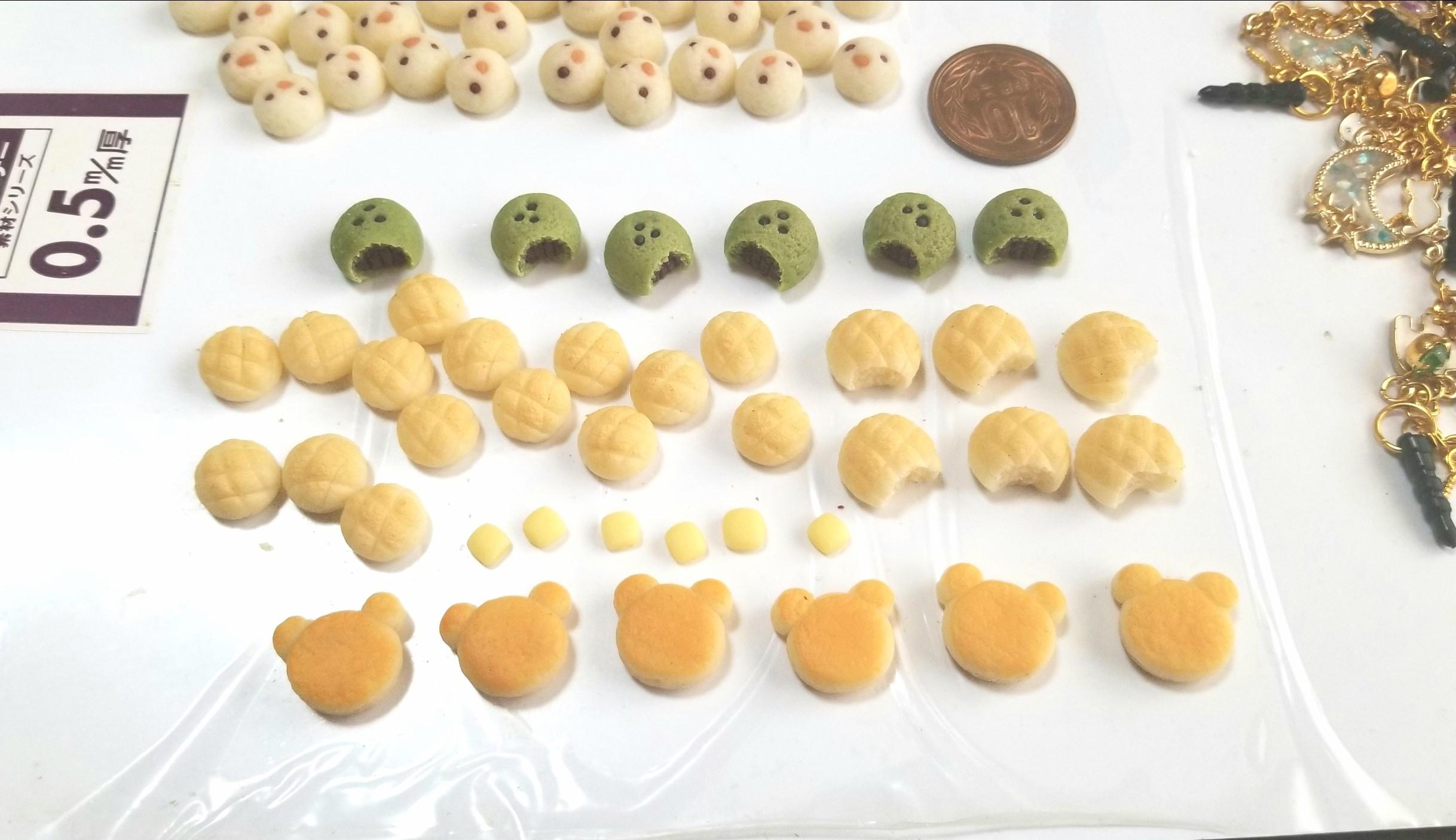 メロンパン,よもぎあんパン,クマホットケーキ,着色,ミニチュアフード