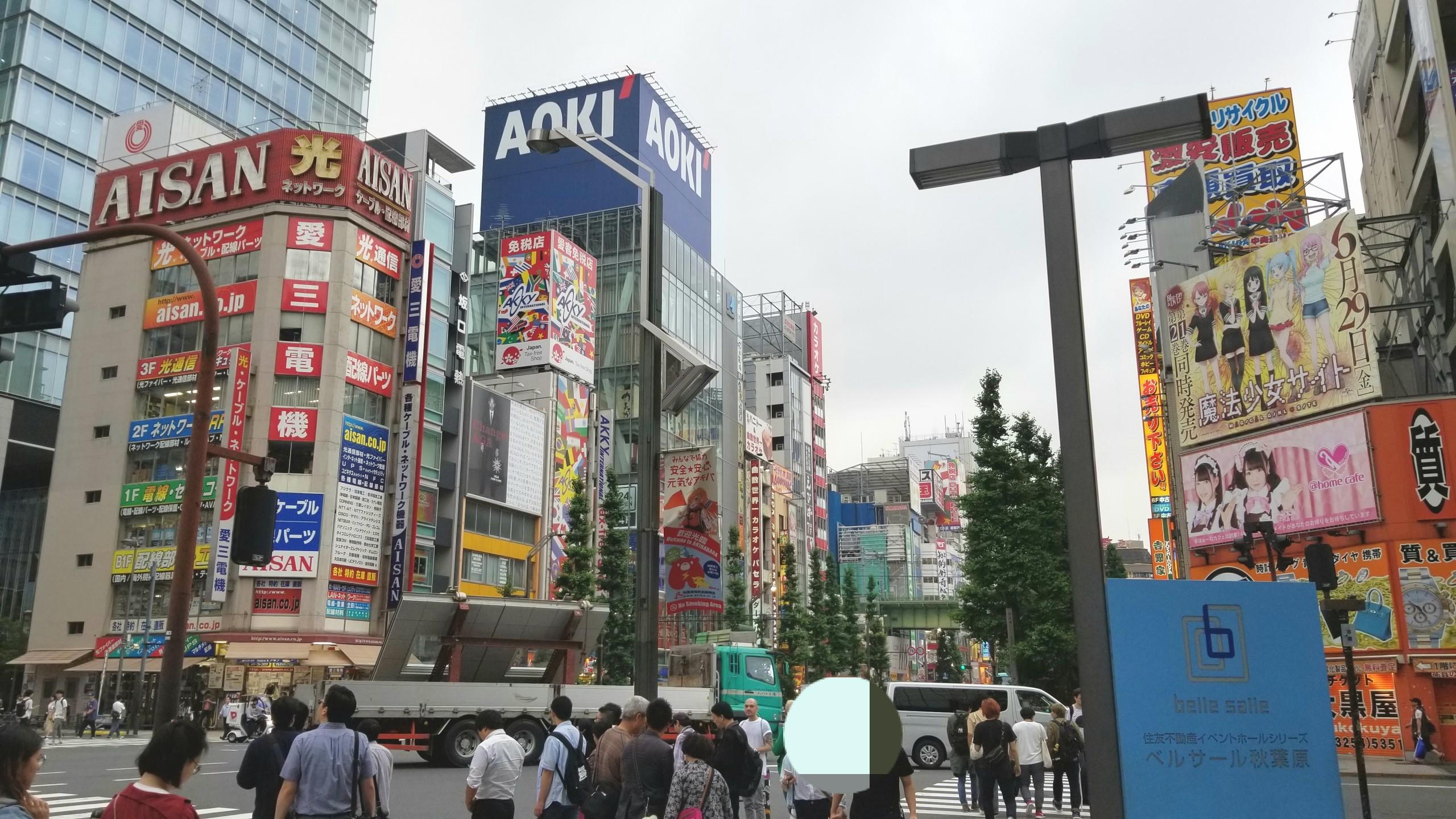 秋葉原探索,ドール探し,オタクの聖地,東京観光,沼巡り,散策