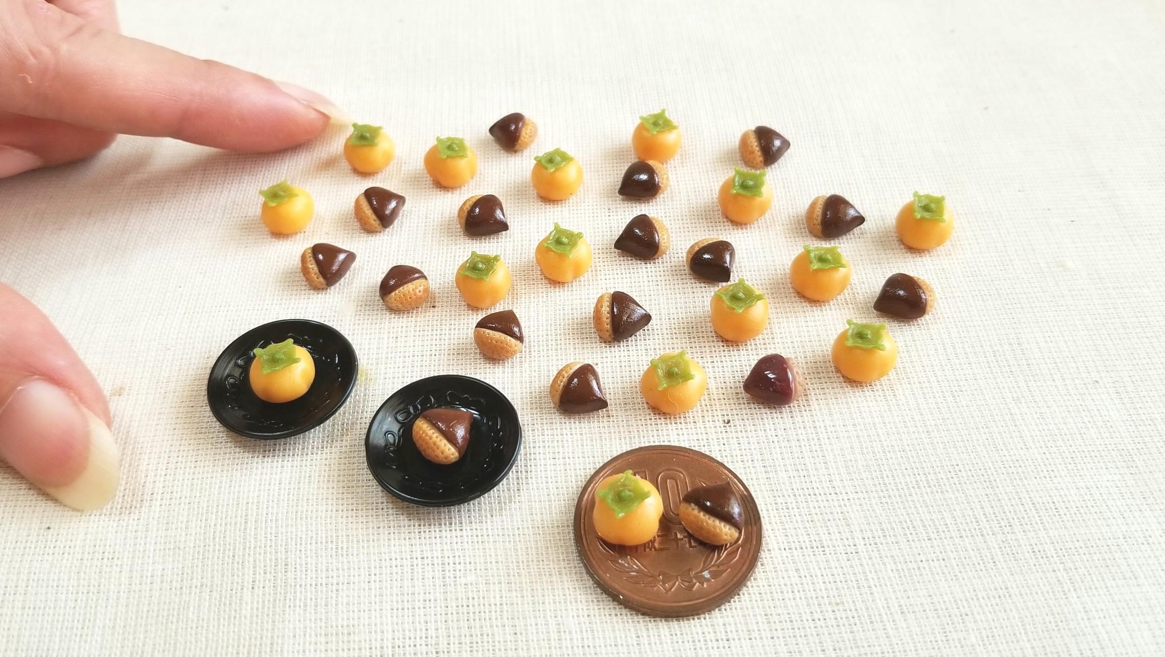 栗拾い,柿,美味しい和菓子,上品な生菓子,練りきり,饅頭,ミニチュア
