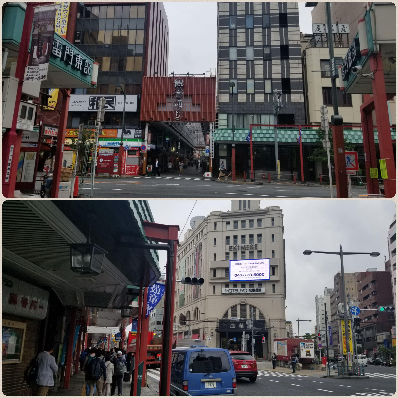 東京観光,浅草旅行,散策,探索,ぶらり旅,駅ビル,母と一緒に,ブラブラ
