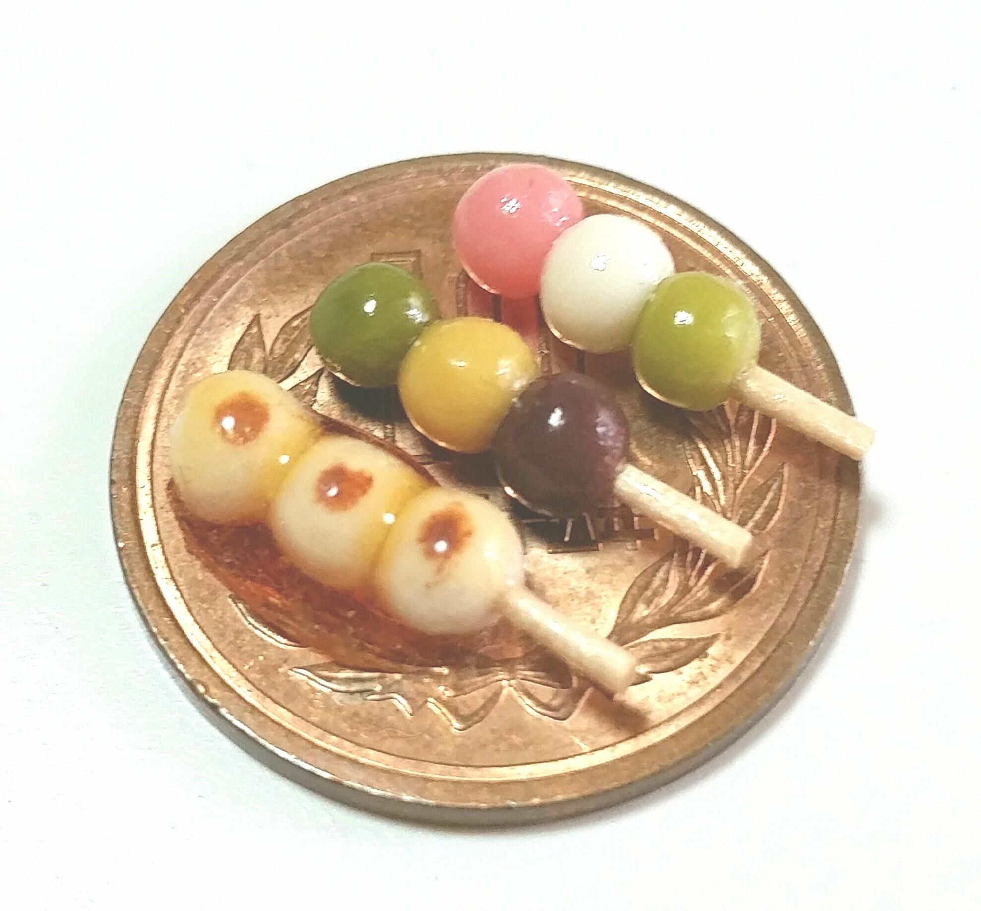 可愛いお団子,ミニチュアフード,みたらし,三色,坊っちゃん,和菓子