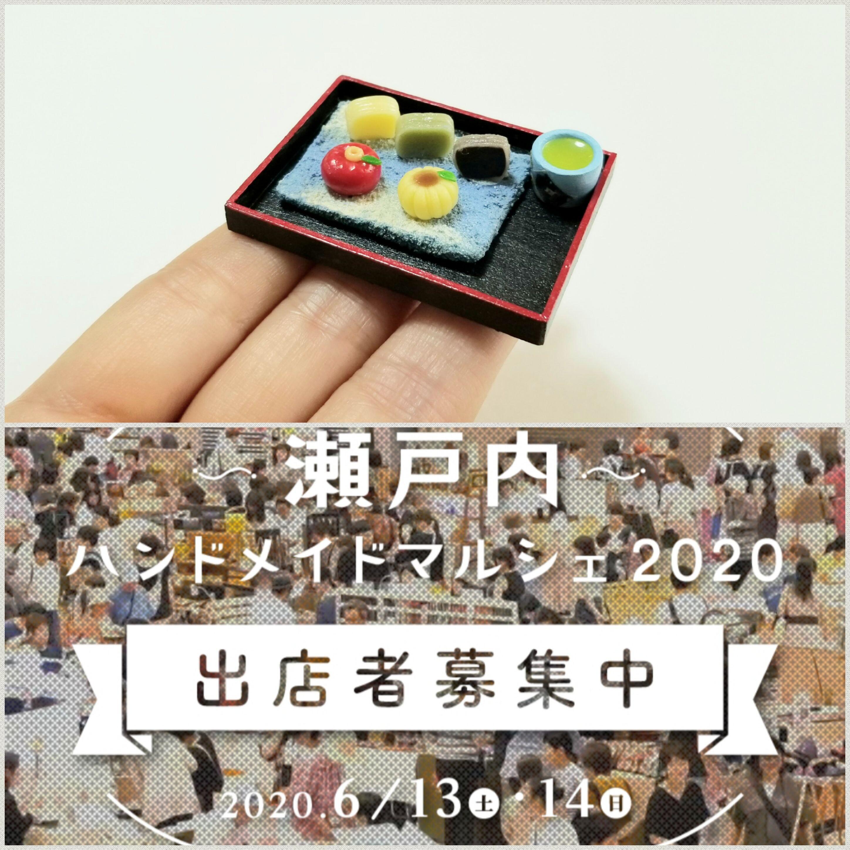 四国愛媛県瀬戸内ハンドメイドマルシェ2020人気おすすめ作家イベント