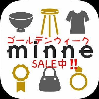ミニチュアフード,ミンネ,販売中,SALE,セール,値引き,お買い得,