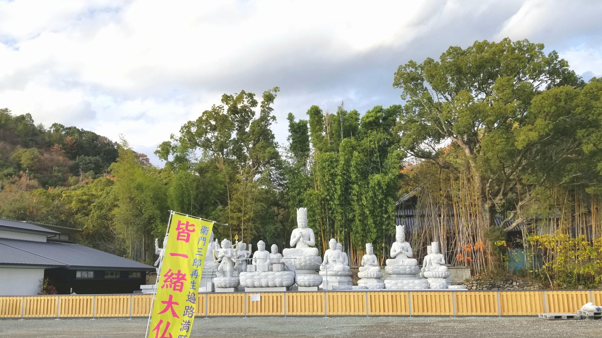 愛媛県松山市石手寺,仏像,墓石,お寺,四国八十八ヶ所巡り,近く近所