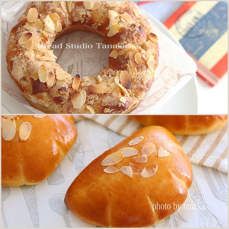パン教室,東京渋谷区,田中優子先生,美味しいパン作り,クリームぱん