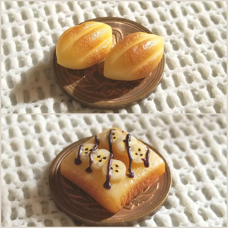 ミニチュアチョコバナナトースト,アーモンドパン,シルバニアサイズ
