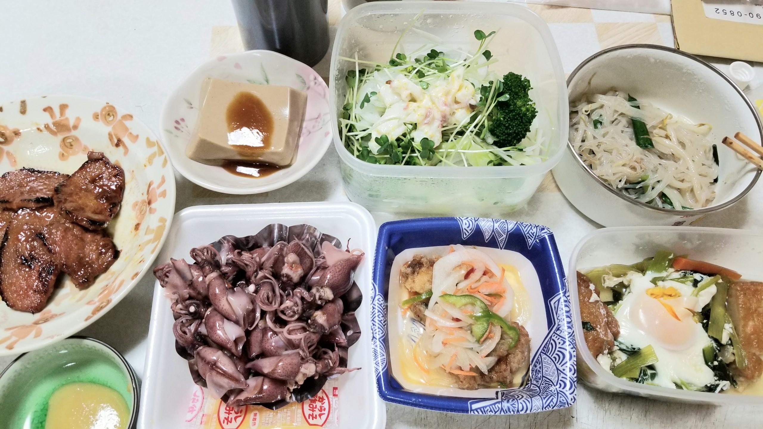 おばのおいしい手料理線維筋痛症の生活患者症状痛い食事お惣菜