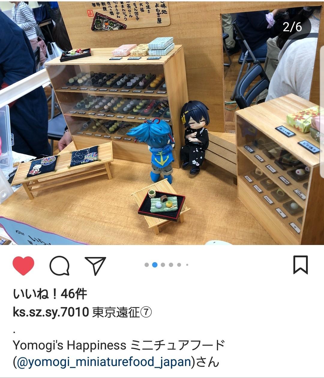 東京ドールハウスミニチュアショウ,オビツろいど,和菓子屋,記念撮影