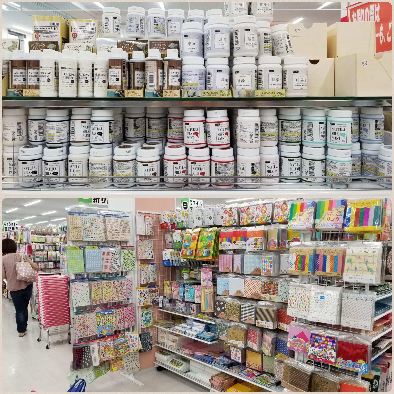 100均,ダイソー,DAISO,ミルクペイント,文房具用品,折り紙,千代紙