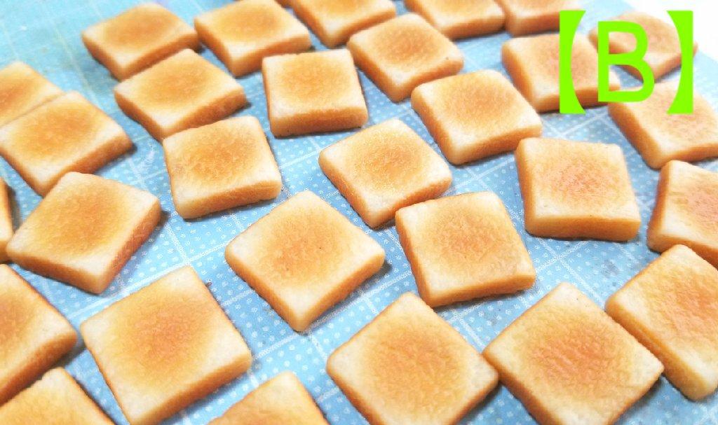 美味しそうな食パン,トーストの作り方,粘土,ミニチュア,ドール用小物