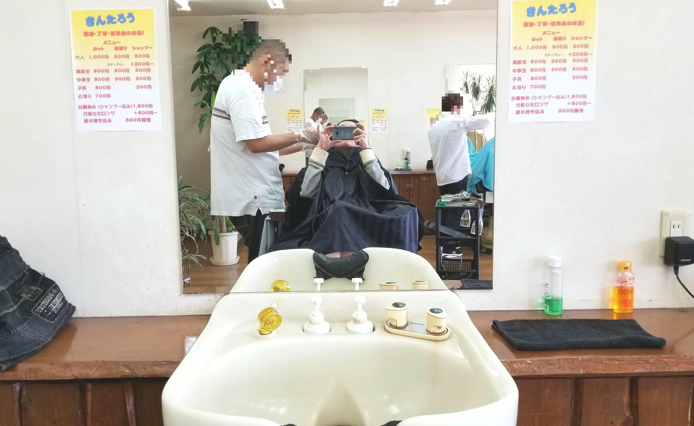 1000円カット,千円,美容室,きんたろう,月曜も開いている,安い,丁寧