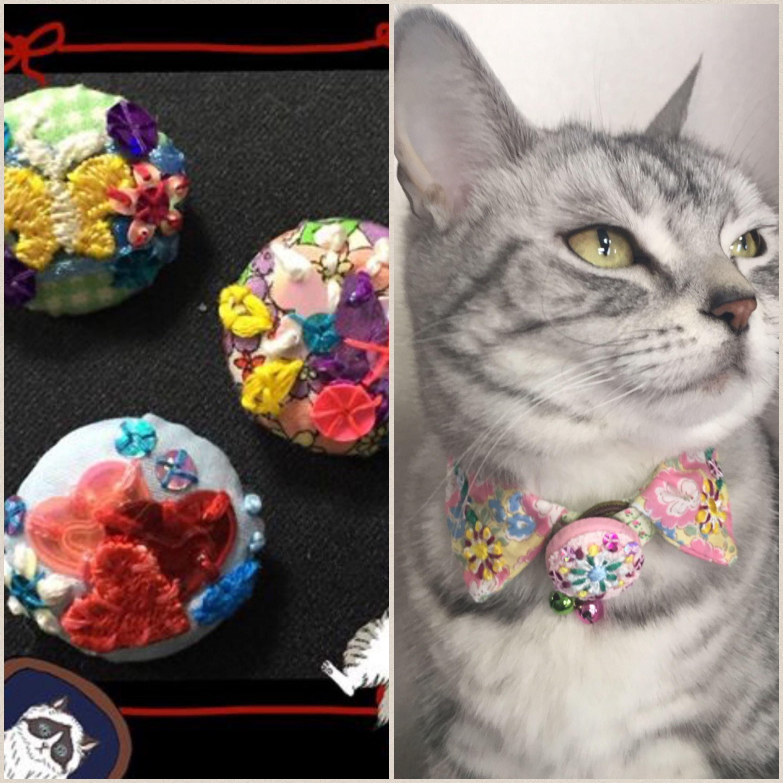 Ami,時の花や,ハンドメイド雑貨,ねこ首輪,猫,ペット用品,にゃんこ