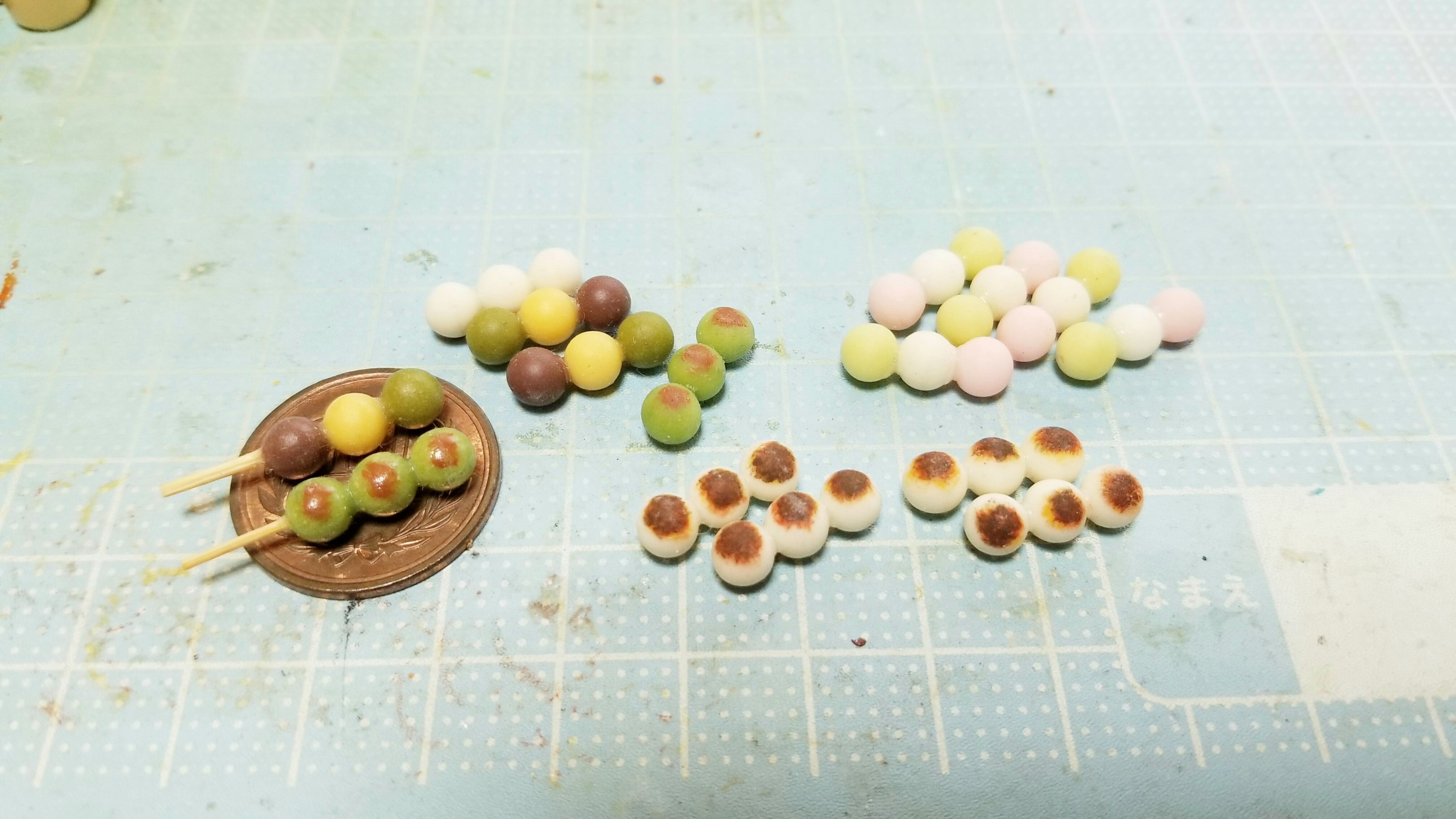 おいしい人気有名京都愛媛県和菓子手作り可愛いお洒落な食べたくなる