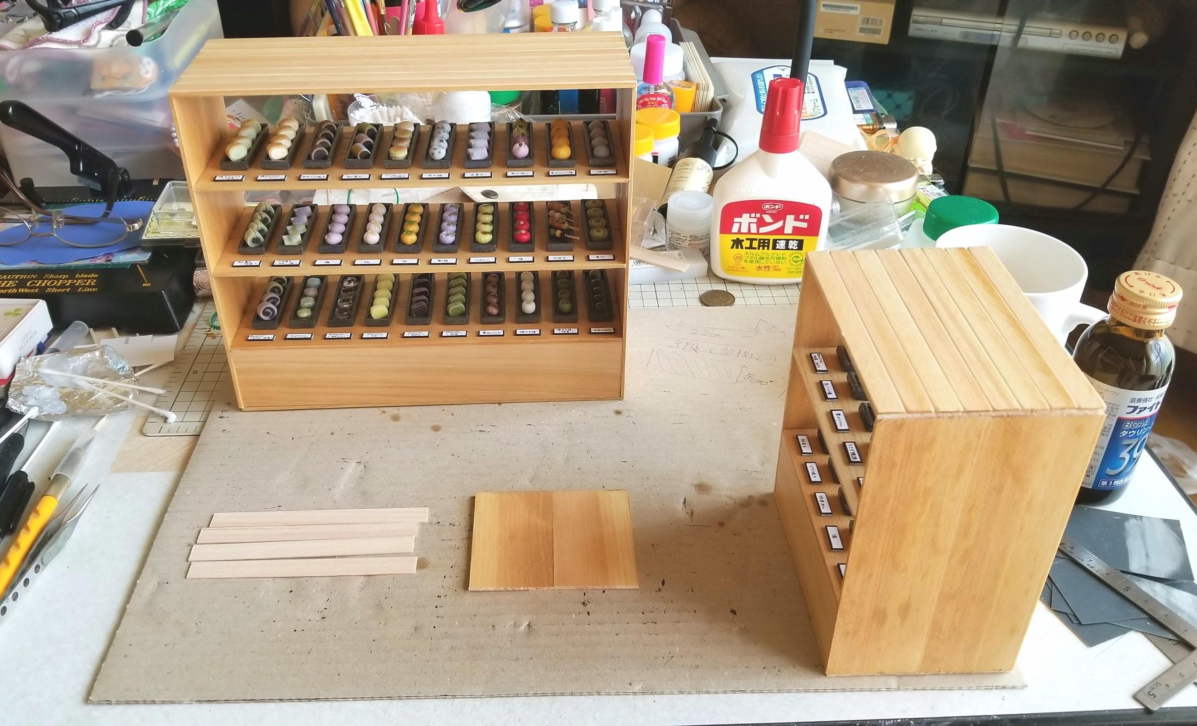 ミニチュアフード,長椅子,テーブル,和菓子屋,作り方,桧,ドールハウス